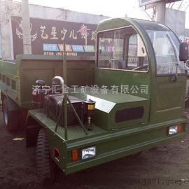 单人乘坐式农用履带运输车