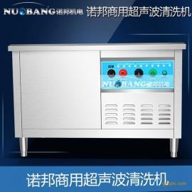 商用不锈钢火腿培根模具超声波清洗机