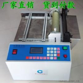 PVC套管裁切机 PVC胶条切断机 聚酯薄膜裁切机-宸兴业