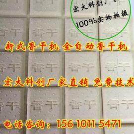 新式豆腐机设备_河南安阳豆腐机设备_宏大科创豆制品生产线图片