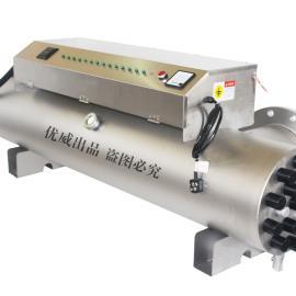 优威环保厂家直供南昌市自来水厂水处理紫外线消毒器杀菌器设备