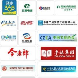 太阳能取暖设备,炫坤太阳能取暖设备,北京太阳能取暖设备