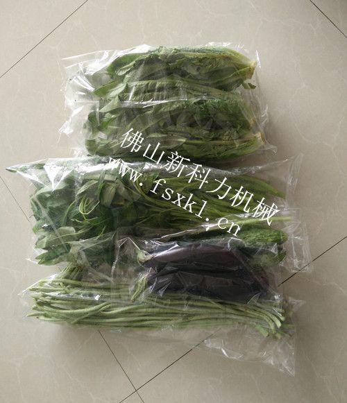 净菜包装机|配送蔬菜自动包装机