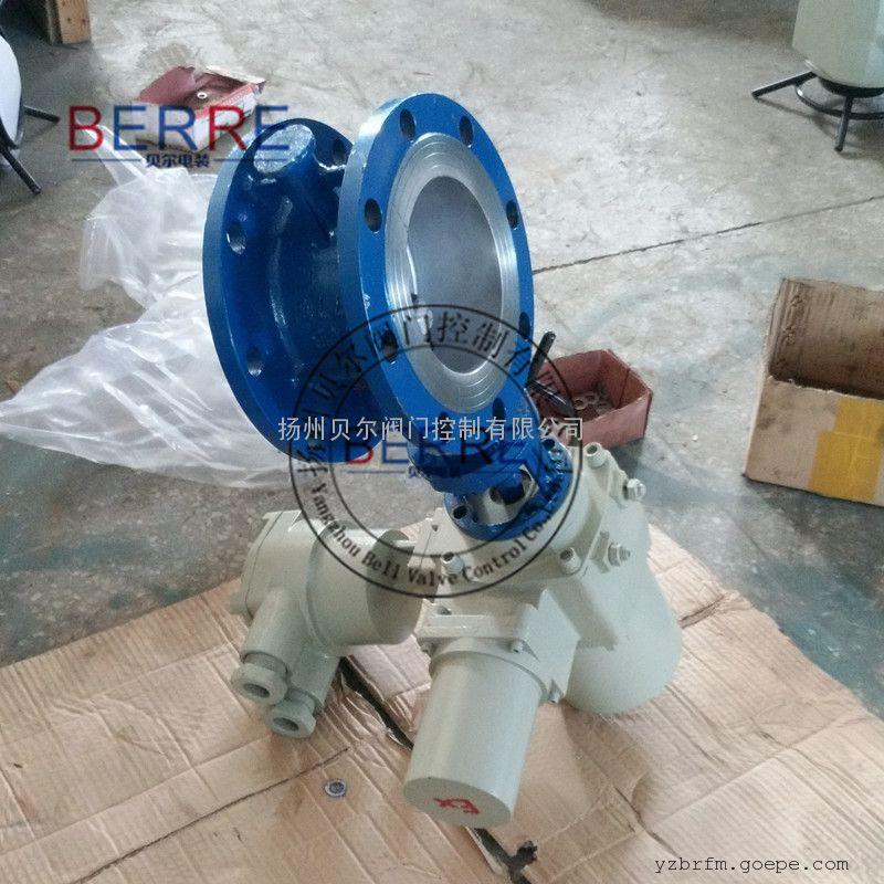 D943H一体化电动防爆蝶阀