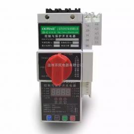 KM-KB0D双速控制器/KBOD双速型控制与保护开关电器