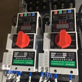 KM-KBOD双速电机控制器/KBO控制与保护开关电器