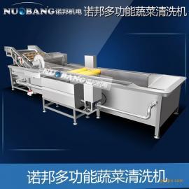 四川泡菜酸菜清洗机 气泡冲浪多功能清洗机洗菜机