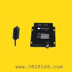 WIFI短信温湿度监控系统