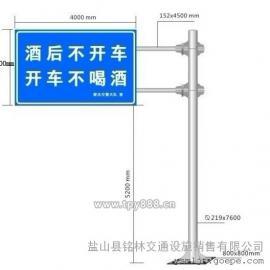定做反光膜交通标志杆 交通标志牌立柱生产厂家
