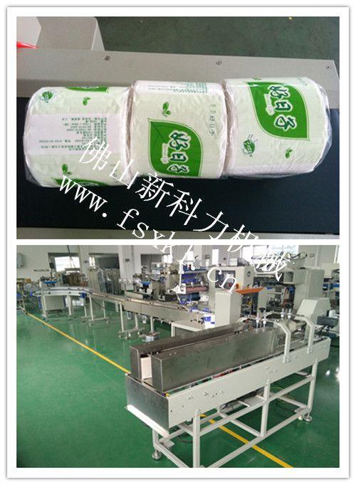 精品推荐|全自动单粒卷筒纸包装机|江苏卷筒纸包装机