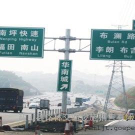 加工定制广西道路指示牌立柱 交通设施标志杆