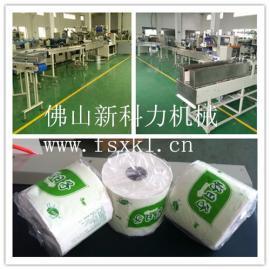 全新纸巾包装机【热销】伺服纸巾包装机推荐
