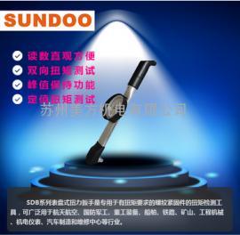 山度表盘式扭力扳手 SDB-6扭力扳手 SDB系列