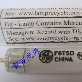 GE美国通用F8T5D小功率荧光灯管