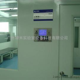实验室洁净系统-广州禄米