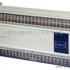 德阳信捷PLC XC3-14RT-E