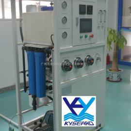 5000L 5000升海水淡化机器
