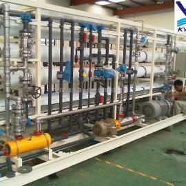 300吨|300T船用海水淡化系统
