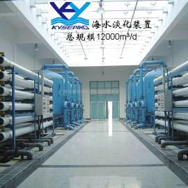 海水淡化设备每小时80吨_海水淡化设备每天1920T