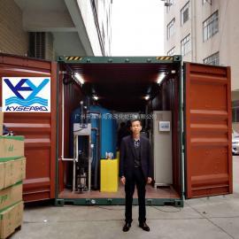 5吨|5立方|5000L每小时集装箱海水淡化设备