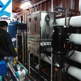 50吨50T集装箱海水淡化装置
