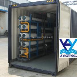 200000L 200000升海水淡化机器