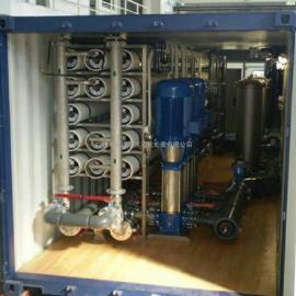 300000L 300000升集装箱海水淡化机器