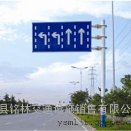 厂家直销贵州悬臂式标志杆,道路指示牌