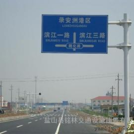 供应高速公路标志杆 指示牌标志杆