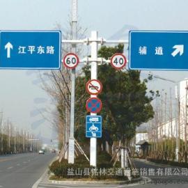 铭林单悬臂交通标志杆,道路指示牌交通标志杆