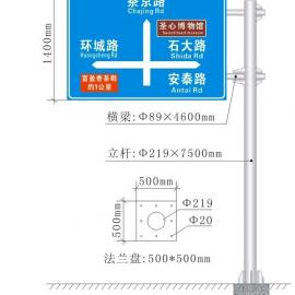 厂家直销 铝合金交通指示牌 道路交通指示杆