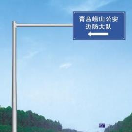 厂家定制甘肃F型交通标志牌杆 道路指示牌杆