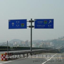 标志杆,交通标志杆,指示牌立杆,公路标志杆,道路标志杆
