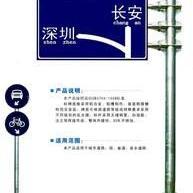 供应沧州市公路标志杆 道路指示牌标志杆
