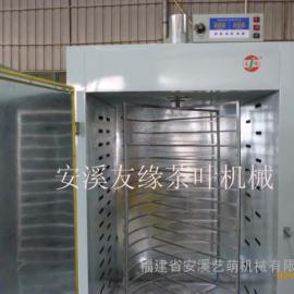 专利技术 干燥设备 16层旋转式茶叶提香机烘培机 谷物烘箱