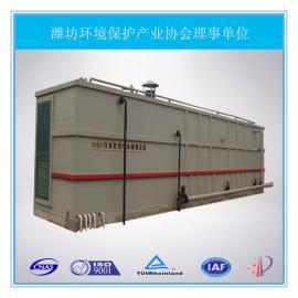 mbr再生水装置 材质