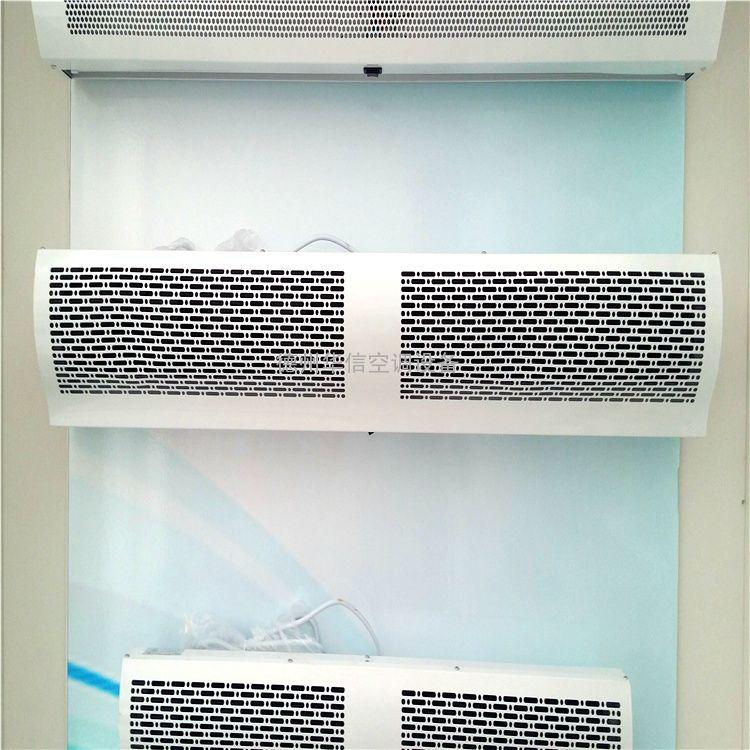 批发志高绿岛风钻石南洋有为风幕机 自然风冷热水电加热型空气幕