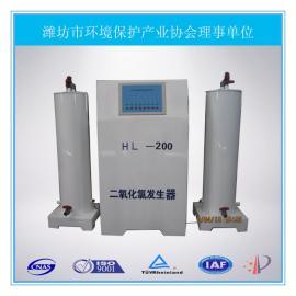 供应二氧化氯发生器型号
