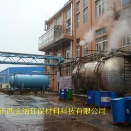 天津锅炉除垢剂生产厂家