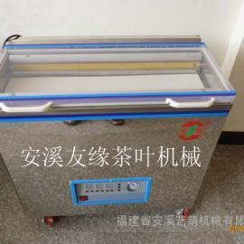 12斤加长型茶叶包装机 真空封口机 多功能食品真空包装机