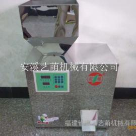 15-500克自动茶叶分装机 颗粒定量机 电子定量称重设备