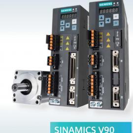 6SL3210-5FB10-1UA0 V90 100W 伺服