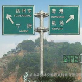 供应公路用道路指示牌标志杆