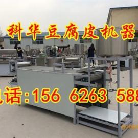 白山干豆腐机,科华机械,干豆腐机械厂