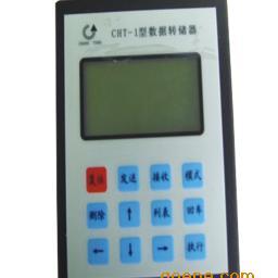 巨龙 CHT-1型数据转储器 价格