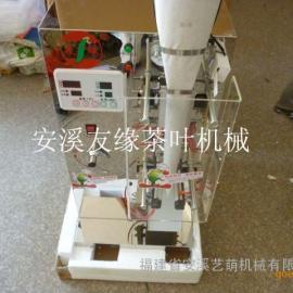 友缘牌袋泡茶包装机 称重定量封口切袋自动完成 多功能包装机