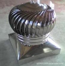 正规原材料WD-800型无动力风机生产厂家