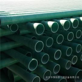 玻璃钢电缆保护管报价