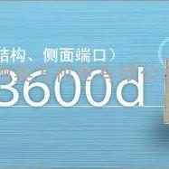 CM-3600d分光测色仪 柯尼卡美能达台式分光测色仪
