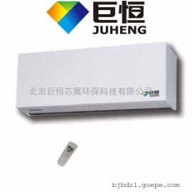 寒冷�^域使用大功率�b控��犸L幕�C1500mm